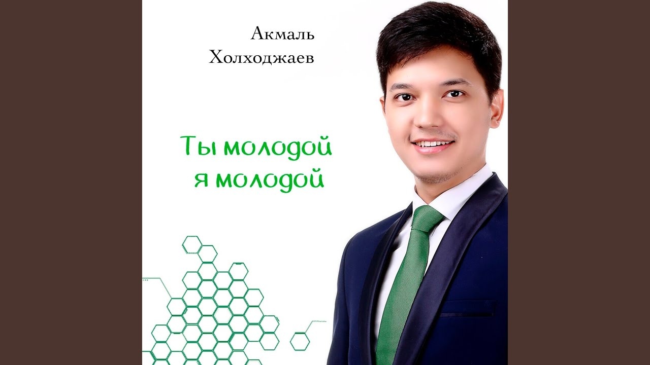 AZERI BASS MUSIC 2020 FULL TI MALADOY YA MALADOY YENI HAMININ AXTARDIQI MAHNI MASIN MAHNISI