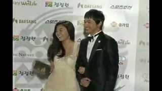 2008 Blue Dragon Awards Red Carpet
