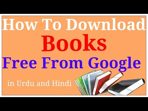 How To Download Books From Google 100% Free In Urdu And Hindi