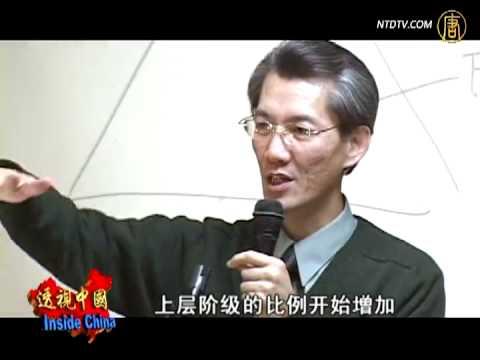 Baixar 【透视中国】明居正:台湾经济与民主政治的发展