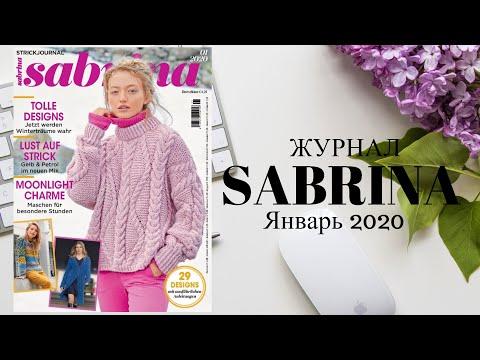 Видео обзор журнала САБРИНА  ЯНВАРЬ 2020