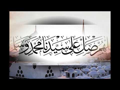 Ya Nabi Salam Aalaika  -  Suraiya Aysha