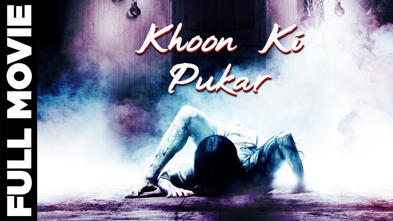 खून की पुकार | Khoon Ki Pookar | Hindi Dubbed Movie | Hollywood Horror Movies