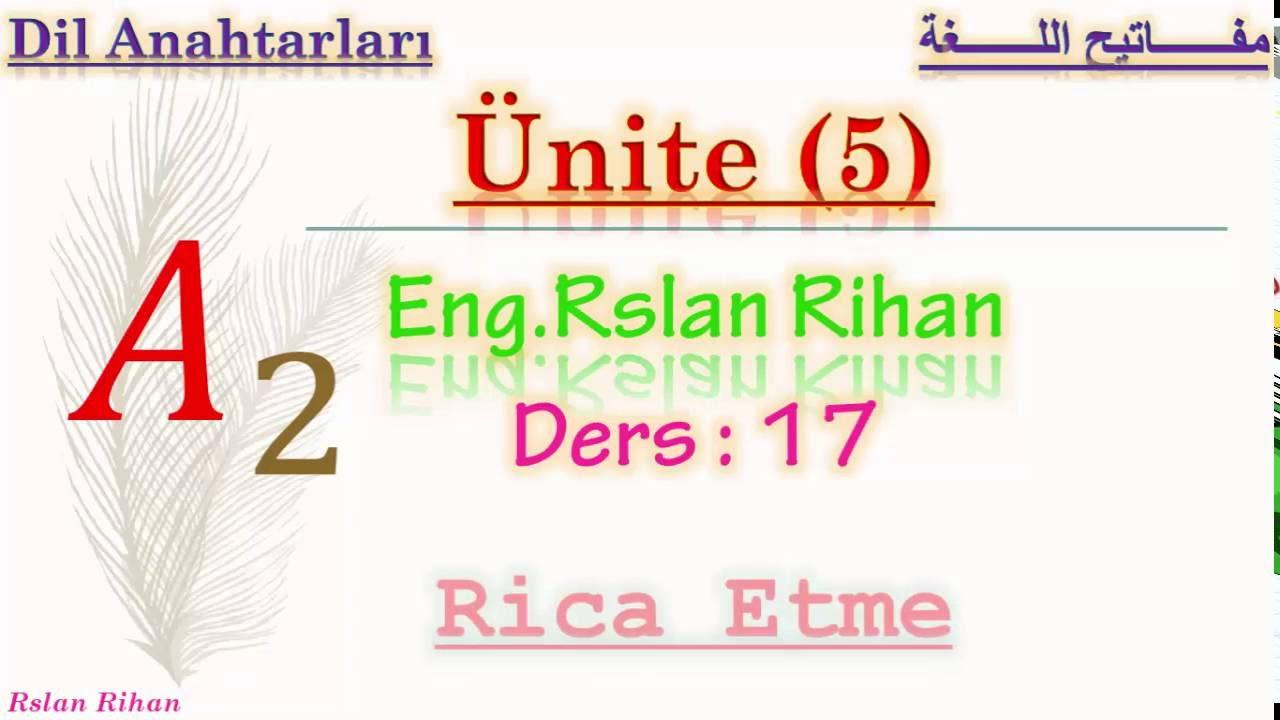 تعلم اللغة التركية (الدرس 17 من المستوى الثاني A2) (الرجاء Rica etme)