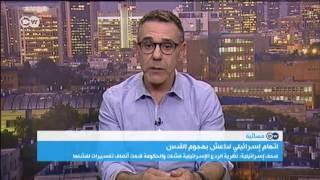 صحفي إسرائيلي: نتانياهو يحاول توظيف هجوم القدس في مآرب سياسية