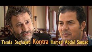Streitgespräch: Tarafa Baghajati mit Hamed Abdel Samad طرفة بغجاتي