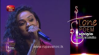 Sithe Susum @ Tone Poem with Madhavee Wathsala Anthony Thumbnail