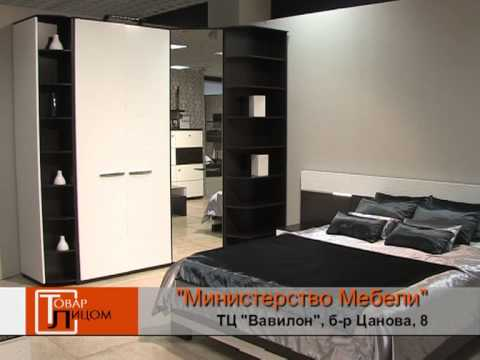 """Министерство Мебели"" в Твери. Дятьково."