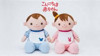 詳細介紹及購買連結:http://bit.ly/2NKR9Dv 就像和真的寶寶一樣互動說...