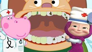 Маша и Гиппо Доктор Зубной Врач Кто Лучше Лечит Зубы