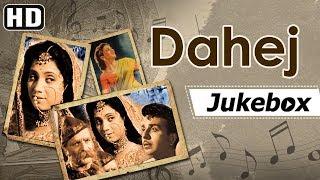 Dahej (1950) Songs - Prithviraj Kapoor - Jayshree | Bollywood Old Hindi Songs [HD]