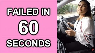 Driver Fails Driving Test In First 60 Seconds - Serious Driving Fault