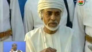 His Majesty Qaboos bin Said condemns reckless, high-speed driving