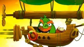Angry Birds 2 #4 игровой летсплей про мультфильм энгри бердс и плохих свинок #КРУТИЛКИНЫ
