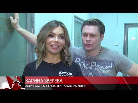 #мтквидео Семейные разборки и интриги на сцене Магаданского драматического театра