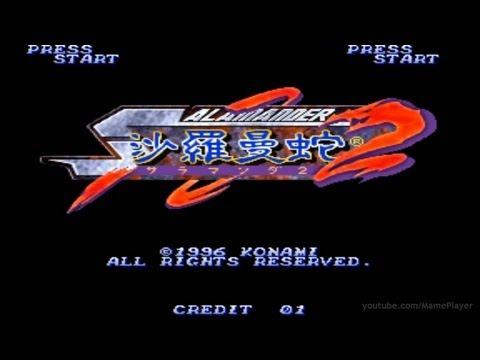 Salamander 2 1996 Konami Mame Retro Arcade Games