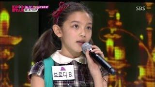 [K팝스타 시즌3] - G-Slide(브로디, 이해용, 최린)