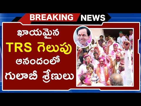 Telangana Elections Predictions | Survey Confirms TRS Will Form Govt In Telangana | TVNXT Hotshot