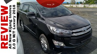Download Video TOYOTA MURAH Kijang Innova G 2018 Toyota Indonesia MP3 3GP MP4