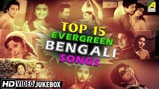 top 15 evergreen bengali songs hits bengali movie video jukebox