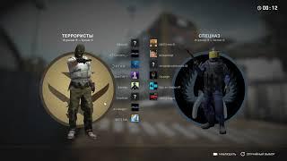 CS:GO STREAM /Counter-Strike: Global Offensive / Видео