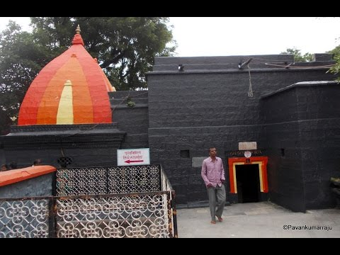Unkeshwar Temple and Hot water Springs - Maharashtra