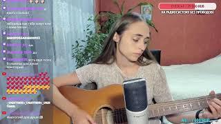 ПЕСНИ ПОД ГИТАРУ ФУХ НА УСТА screenshot 5