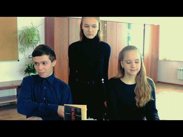 Изображение предпросмотра прочтения – «Гимназисты 8б класса» читают отрывок изпроизведения «Архипелаг ГУЛАГ» А.И.Солженицына