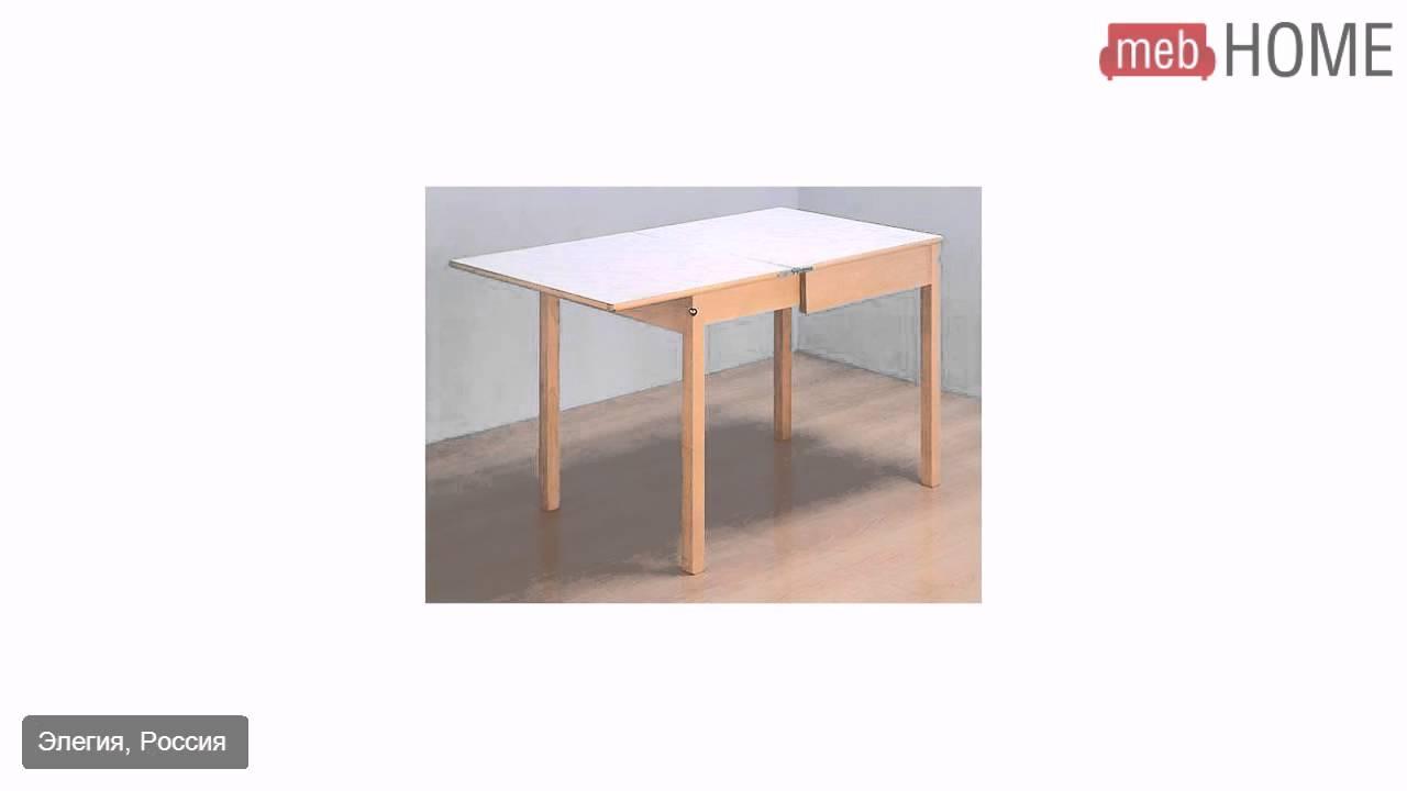 Стол-книжка самый незаменимый и одновременно незаметный предмет мебели. Согласитесь, разместить с комфортом гостей можно только на большом столе, однако не в каждом доме найдется достаточно места для большого стола. Книжка убирается за тумбу, шкаф или занавеску. При покупке.