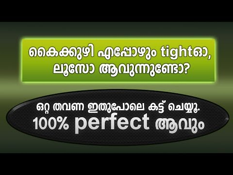 Perfect Armhole Cutting malayalam