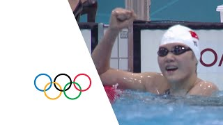 Ye Shiwen Breaks 400m Individual Medley World Record - London 2012 Olympics