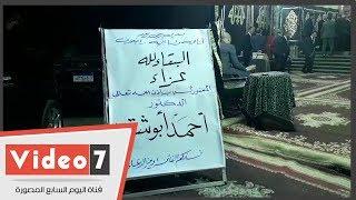 """""""موسي"""" و""""فريد الديب"""" ومرتضى منصور يشاركون فى عزاء أبو شقة"""