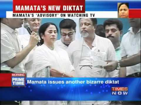 TMC issues another bizarre diktat