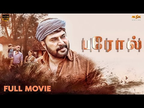 Parole (2021) Tamil Full Movie - HD   Mammootty, Iniya   Sharrath Sandith   MSK Movies
