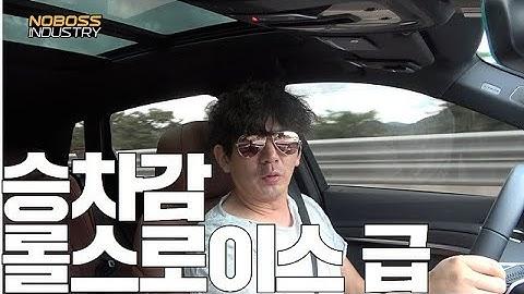 [노보스]승차감은 롤스로이스 뺨때림   아우디 e-tron 리뷰 2부