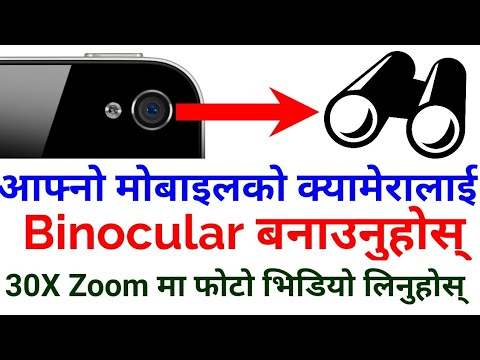 in nepali how to convert android phone camera to binocular android tips youtube. Black Bedroom Furniture Sets. Home Design Ideas