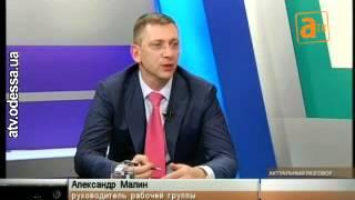 О подготовке к Евробаскету-2015 в Одессе