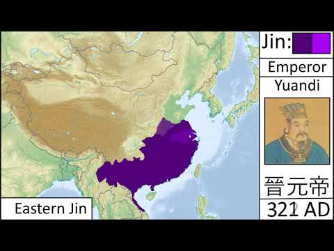 Jin Dynasty (晉) History (Special)
