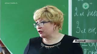 Преподаватель Мирнинского технического колледжа Татьяна Сураева стала лучшей на Дальнем Востоке