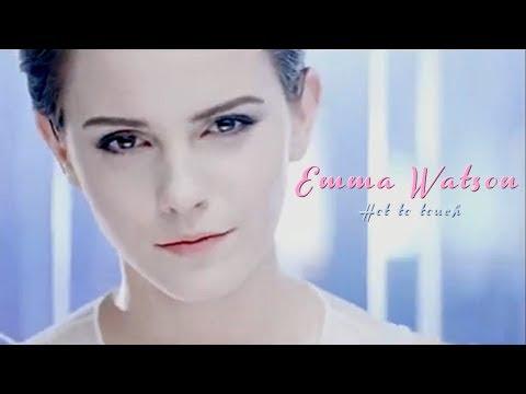 Emma Watson | Lancôme Photoshoot