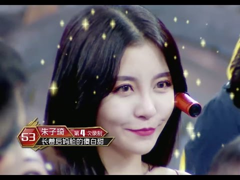 War of the Singles | 单身战争 | EP11-1 | Letv Official