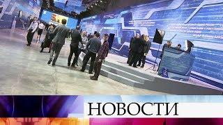 В Москве стартовал съезд «Единой России».