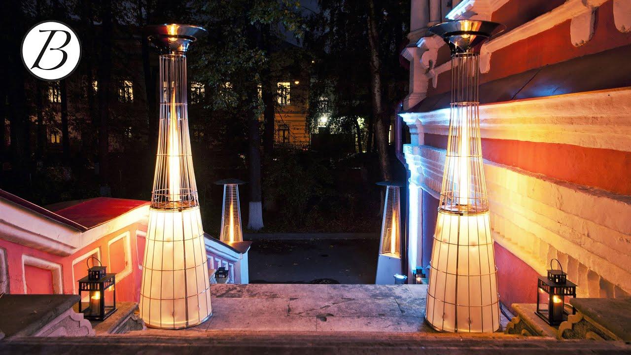 chauffage de terrasse design youtube
