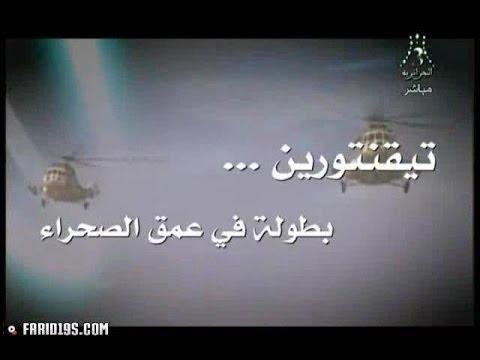 تيقنتورين ..بطولة في عمق الصحراء