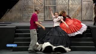 Театр драмы открывает сезон комедией Гоголя «Ревизор»
