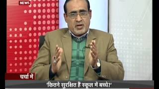 Charcha Mein: Discussion about Student