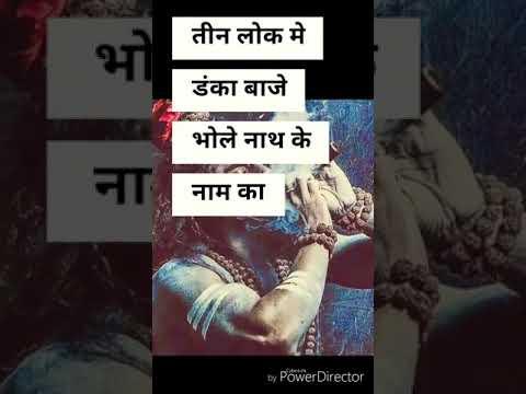 💪💪💪-har-har-mahadev-jai-shiv-shambhu-jai-bholenath-jai-shiv-shankar-whatsapp-status-video-💪💪💪