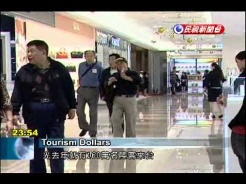 Taiwan's duty free shopping a great bargain for foreign tourists