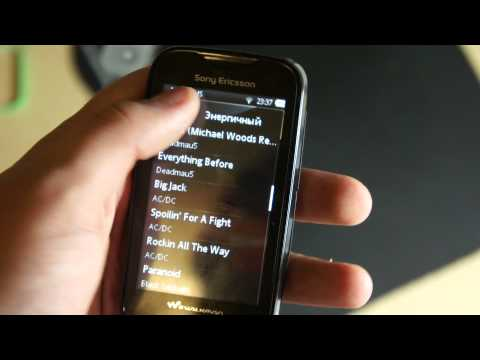 Sony Ericsson Walkman Mix