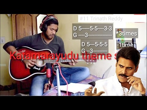 Katamarayudu theme song || Mira Mira meesam||Guitar lesson with Tabs|| Pawan Kalyan||